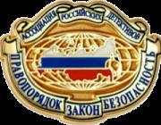 logo wad popr